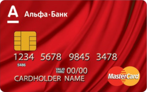 100-dnej-bez-procentov-alfa-bank