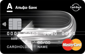 alfa-bank-cash-back-black