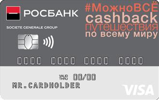 rosbank-karta-mozhnovsjo