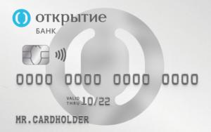 Открытие - кредитная карта Opencard