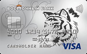 Восточный банк - Кредитная карта VISA
