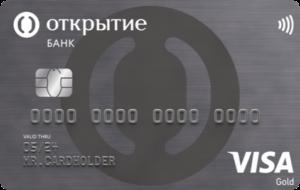 Банк Открытие - Кредитная карта 120 дней без платежей